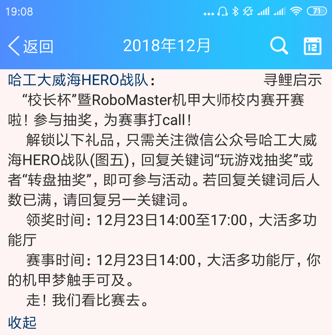 Screenshot_2019-01-06-19-08-47-668_com.tencent.mo_看图王.png